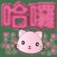 Pink cat-Pastel pastel style
