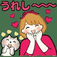 ふんわりリボンちゃん 2♡丁寧語