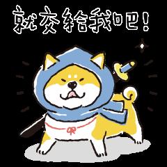 Shibanban: Cute Ghost is Coming