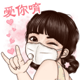 Nami double cute2 (Mask Chinese)