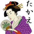 Ukiyoe Sticker (Takae)