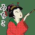 Ukiyoe Sticker (Michiko)
