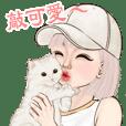 Pine cute girl (Big sticker Chinese)