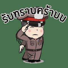 Police Changpuak