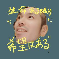 kaichirou oikawa_20210509233457