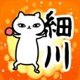 細川専用スタンプ(ウサギ・うさぎ)