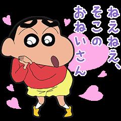 Crayon Shin-Chan Speaks His...