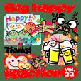 大きな幸せのリアクション22