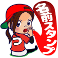 動く!頭文字「つ」女子専用/100%広島女子