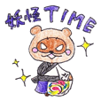 AWESOME!!Getanuki-chan