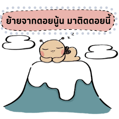 MaoMao Stock Trader : Message Stickers