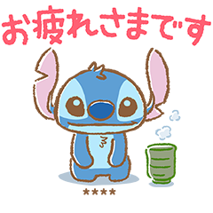 Stitch Custom Stickers