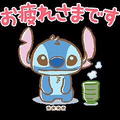 Stitch Custom Stickers