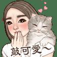 Darin Cute Girl daily (Big Chinese)