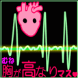Body organs and electrocardiograms dance