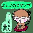 Yoshiko dedicated sticker