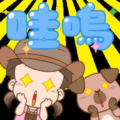 粉紅妹妹 第七彈 叢林探險篇