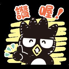 酷企鵝(手繪風)