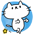 Sticker of the cat -summertime-