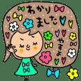 Many set yasuyo