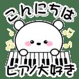 ピアノ大好きホワイトベアー♡