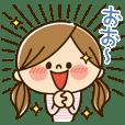 かわいい主婦の1日【ゆる返事編】