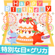 Adult cute Celebration cards Animation