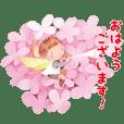 永田萠 毎日使える大人の敬語と丁寧語