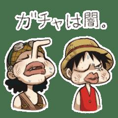 【ONE PIECE】オタク海賊団スタンプ。