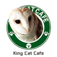 King Cat Cafe StickerNo.2