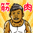 Muscle president Shimakura