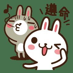 開朗兔與軟弱兔【續集】