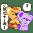 Purple Koala(節日祝福篇)