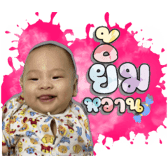 Princess PCY_20210513205523
