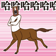 Very fine horse
