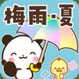 パンダ&ひよこ 梅雨・夏