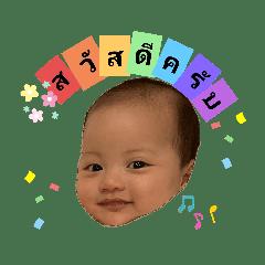 it is AeyAey's stickers_20210514083856
