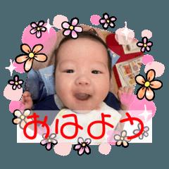 Kanaron_20210514182024