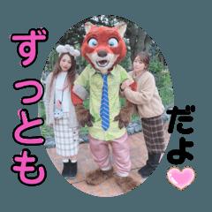 kekokakoke_20210514181822
