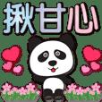 Cute pandas-super practical