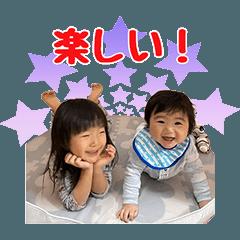 KOCCHAN and HIIKUN Sticker
