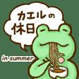 A gluttonous frog diets.