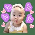 BabyPatchita