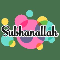 Moslem Text Effect