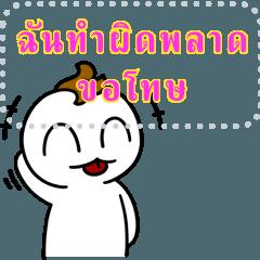 小男孩小太郎(泰國)M2