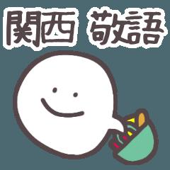 Loose Kansai people's honorifics