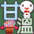 Cute tangyuan-super practical