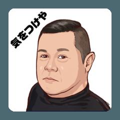 wagamama family_20210516101315