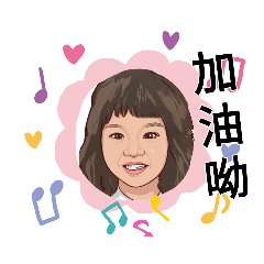 Candy喜鈺7