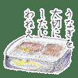 ブティックおばば銀座のスタンプ〜動物編〜